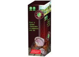 Рулет зі свинини підчеревина по-українськи